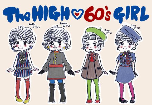 The HIGH/HIGHのメンバーさんの衣装をイメージした60′sワンピースあったら可愛いよなってニヤニヤ妄想してた