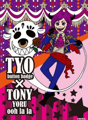 TYO/TONY×YORUoohlala