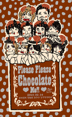 The HIGH×LOVE ME DO×DNIAL/2016.2.14@代々木Zher the ZOO『Please Please Chocolate Me!!』