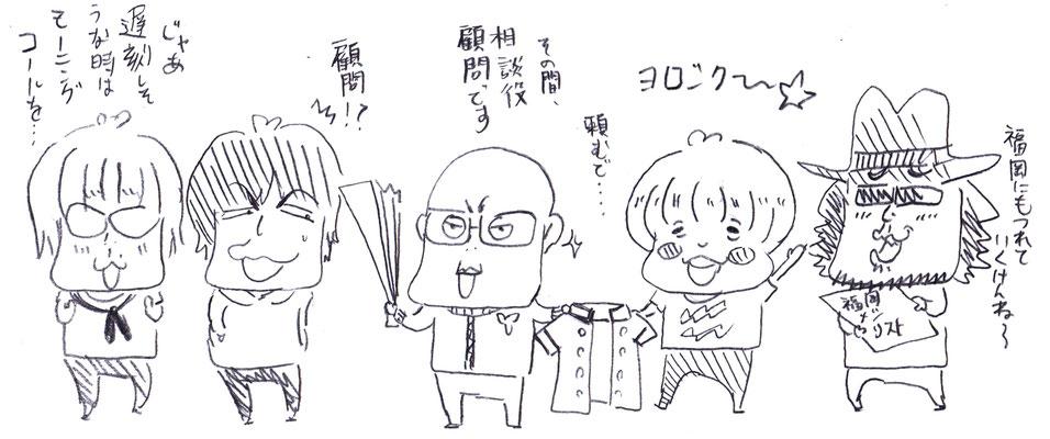 Magical Sixx /2018.12.20@吉祥寺GB らくがきメモリアル2