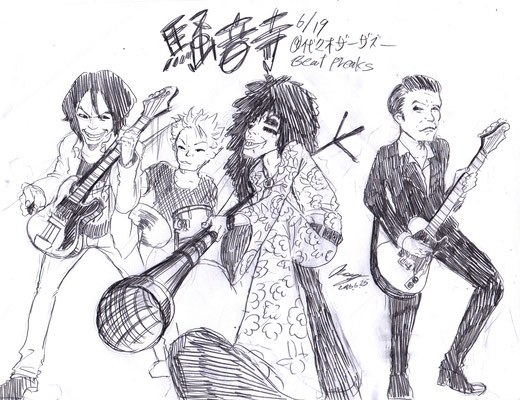 騒音寺/2016.6.16@代々木Zher the ZOO『BEAT FREAKS !!』