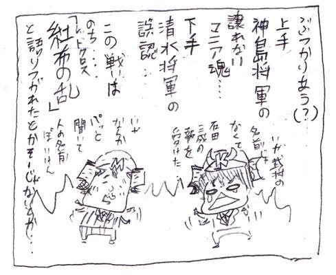 The HIGH/2016.9.14@新宿紅布MCテーマ『フリートーク』〜紅布の乱〜その③
