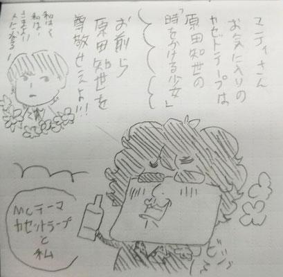 The HIGH/2016.4.14@fandango mcテーマ「カセットテープと私」マティさん編