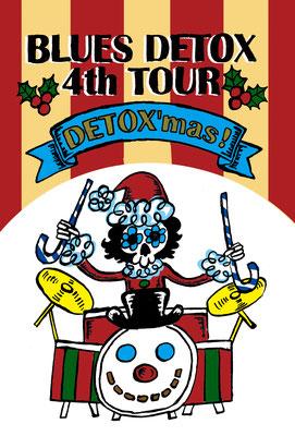 DETOX/Xマスデトックス!!MADさんバージョン