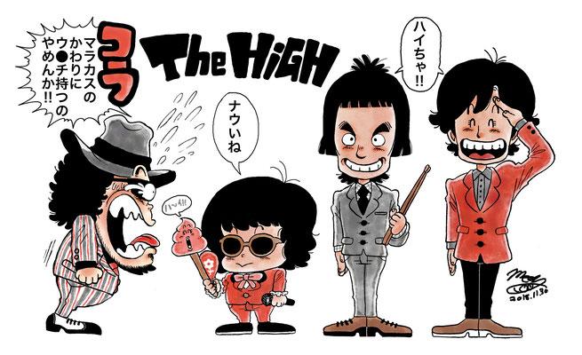 TheHIGH/ドクタースランプ風