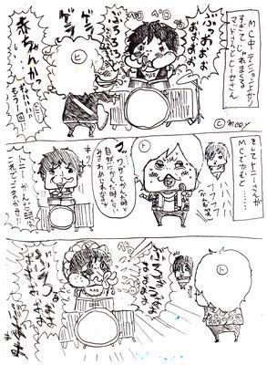 TYO/マッドさんがブロロロッロロロロロロロッロ!!!