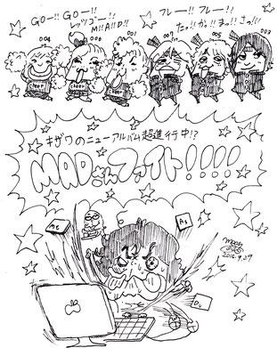 KISS THE WoRLD007/アルバム制作がんばれマッドさんイラスト