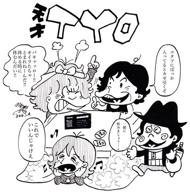 TYO/赤塚不二夫風TYO