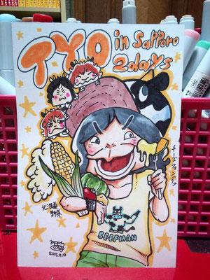 TYO/札幌2days始まるぜ!!!マッドさんバージョン