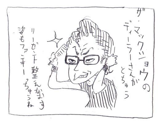 ザ・マックショウ/私的ツボ小ネタ〜マックショウ編〜