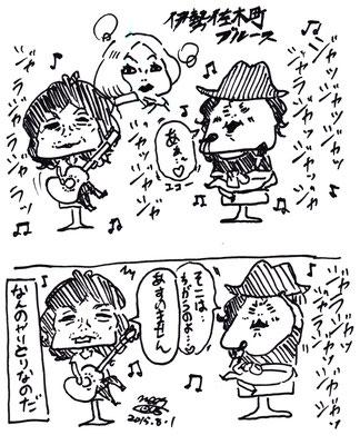 KIYOSHI&TONYアコースティックライブレポ