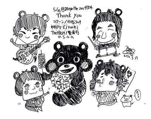 The HIGH/2016.5.16@代々木Zher the ZOO熊本地震被災地復興支援チャリティライブ  DA GO SUPPORT