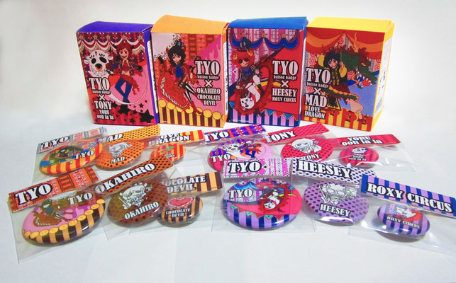 TYO/缶バッチとパッケージ/2013