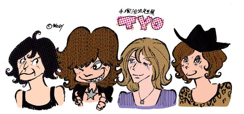 TYO/手塚治虫風でTYO