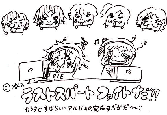 KISS THE WoRLD007/アルバム制作応援らくがき!!