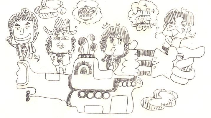 The HIGH /あの潜水艦に乗って名古屋に行くHIGH