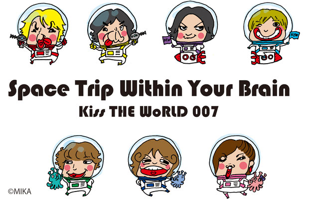 KISS THE WoRLD007/Space Trip Within Your Brain