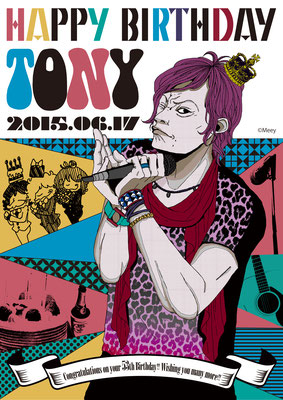 TYO/トニーさんお誕生日イラスト2015