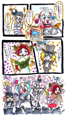 ROLLY&Glimrockers/2016.10.29@代々木Zher the ZOO『YOYOGI HALLOWEEN PARTY 2016』