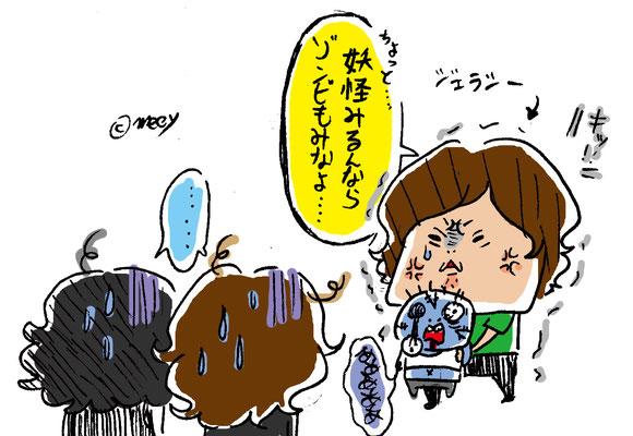 TYO/それぞれのブーム②