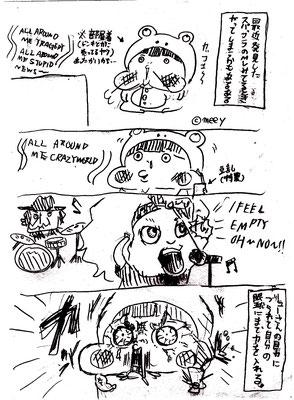 SUPERBLOOD/RYUさんの目力