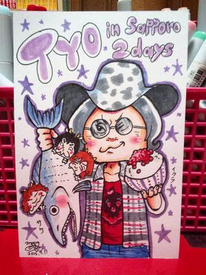 TYO/札幌2days始まるぜ!!!トニーさんバージョン
