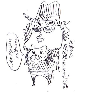 2018.10.9@新宿Marble ダイナマイト☆ナオキさんワンマン