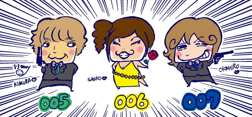 KISS THE WoRLD007/005木村さん006紗絵子さん007OKAHIROさん