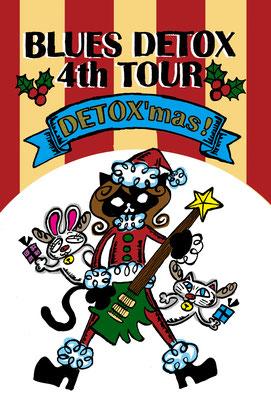 BLUES DETOX/Xマスデトックス!!OKAHIROバージョン※両脇の猫とウサギのキャラクターはオカヒロさんのオリジナルキャラクターを描きました.