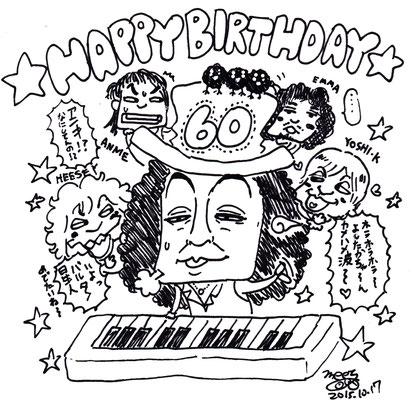 三国さんお誕生日おめでとうイラスト