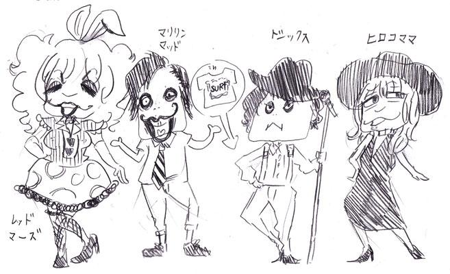 TYO/代々木ハロウィンパーティー2015