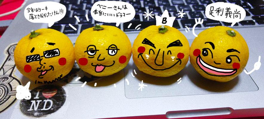 TheHIGH/ゆずになったTheHIGH!!※柚子は2016.12.14のベニーさんの誕生日ライブで振る舞われていたものです