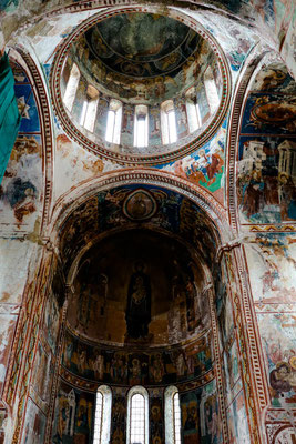 Georgien Urlaub Kloster Gelati in Kutaisi