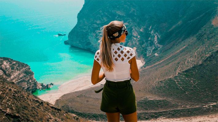 Der Süden Omans