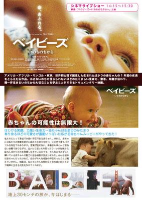 第8回胎教博2014inOSAKA(中面2)