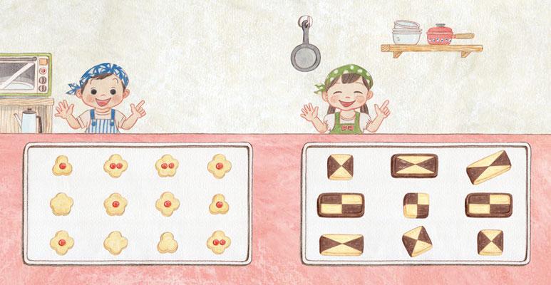 じゃんぷ7月号/イラストレーション