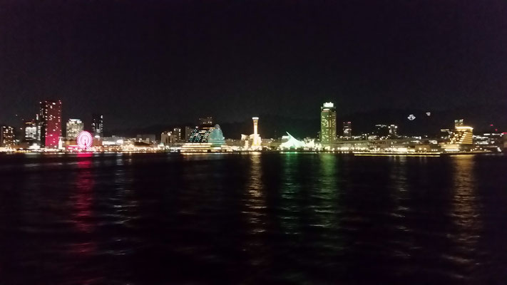 Kobe by night