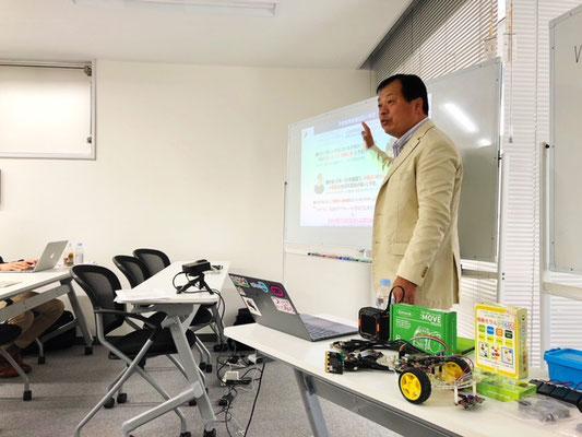 NEL&Mセミナー,プログラミング教育提案・実践スキル習得編
