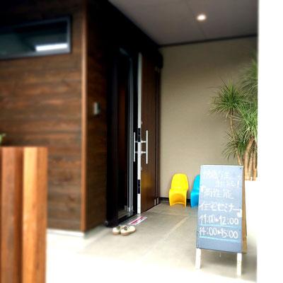 福山市の注文住宅はNacca Designへ!完成見学会の様子#13