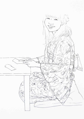 〜kei〜  6月25日