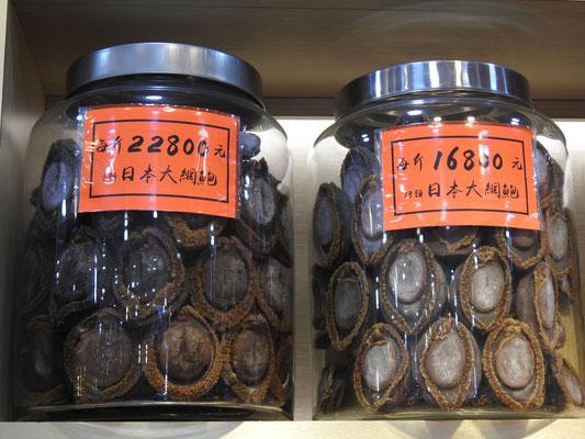 Abalone zum Spitzenpreis! Links: pro Kilo EUR 2.850, rechts: pro Kilo EUR 2.100.
