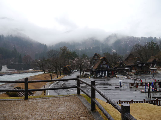 Shirakawagō