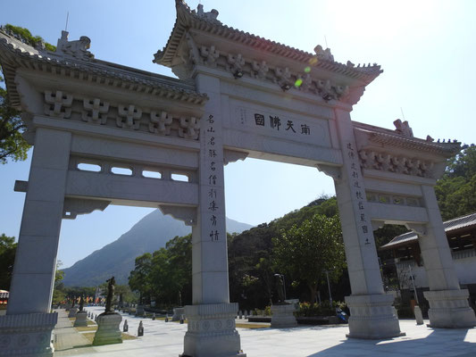 Eingang zu Po Lin