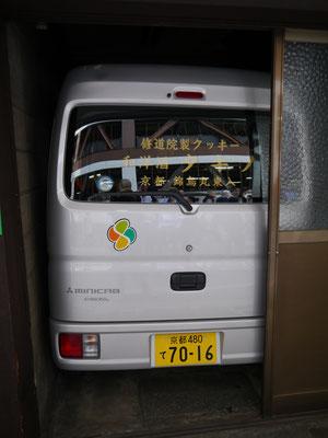 Uuuh... Ein-Park-Künstler! Wie der Fahrer aussteigen konnte? In Japan ist Linksverkehr = Lenkrad rechts ;-)