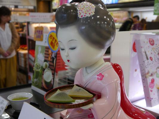 japanische Süßwaren