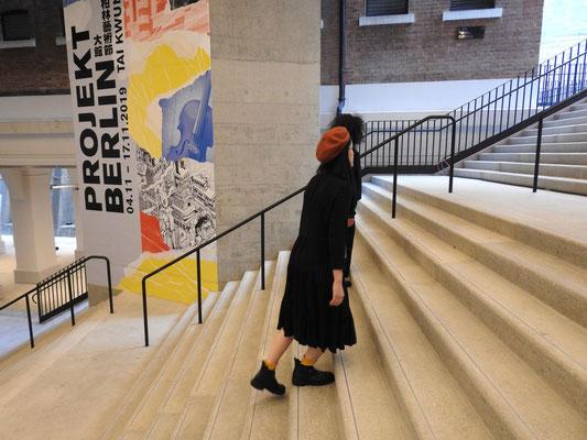 Berlin Projekt 2019, HongKong, Performance