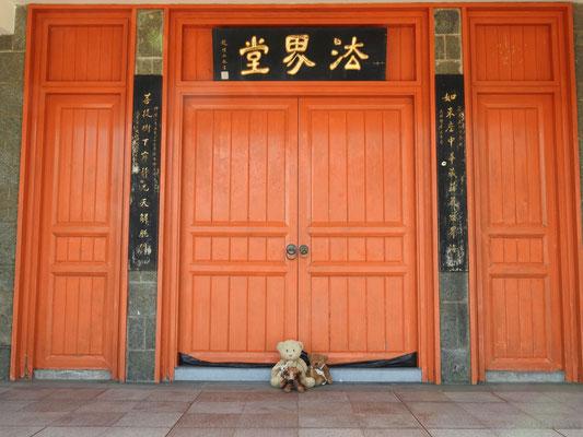 wir am Eingan zum Tempel des Tian Tan Buddha