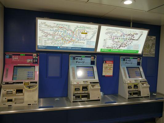 U-Bahn gefahren sind wir in Tokyo auch!