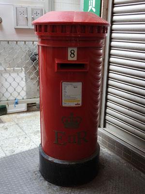 Oooh! Lizzys Briefkasten!