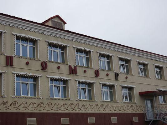 Gebäude in Barentsburg
